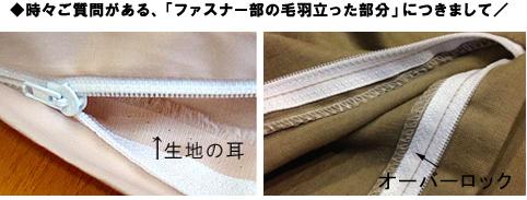 エジプト綿の織目について