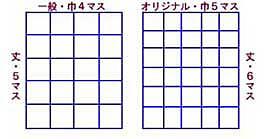 キルトパターン