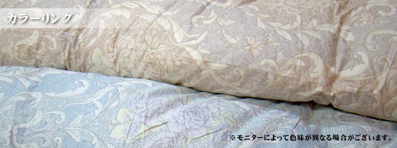 羽毛布団の生地アップ
